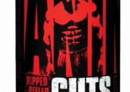 fatburner-animal-cuts